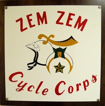 Cycle Corps